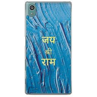 YuBingo Jai Shri Ram Designer Mobile Case Back Cover For Sony Xperia Z5