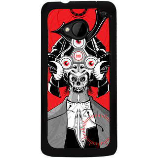 Ayaashii Watching Tiger Back Case Cover for HTC One M8::HTC M8