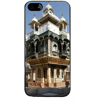 Ayaashii Beautiful Architect Back Case Cover for Apple iPhone 5::Apple iPhone 5S