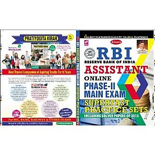 KIRAN'S RBI ASSISTANT ONLINE PHASE-II MAIN EXAM (ENGLISH)