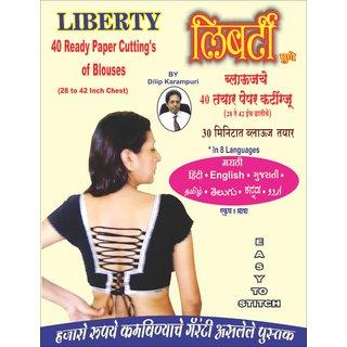 Liberty 40 Ready Paper Cutting's of Blouses (8 Languages in single Book) Paperback Jan 01, 2011 Dilip Karampuri