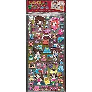 Stickers dont get any more puffy than these large puffy ones straight from Japan!-Each package comes with 2 sheets choc