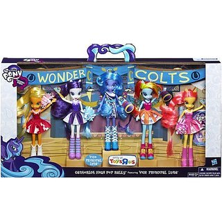 My Little Pony Equestria Girls Canterlot High Pep Rally Collection