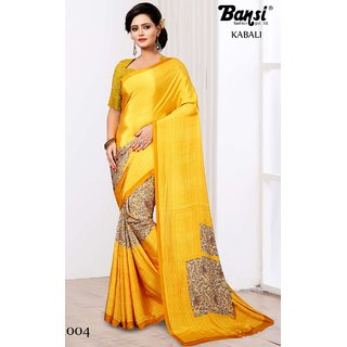 Sudarshan Silks Yellow Cotton Self Design Saree With Blouse