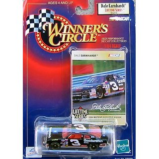 1 64 scale Dale Earnhardt Lifetime Series Diecast Car w card by Hasbro