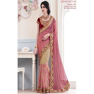 Sudarshan Silks Pink Net Geometric Saree With Blouse