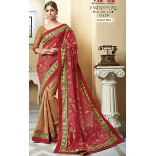 Sudarshan Silks Red Dupion Silk Self Design Saree With Blouse