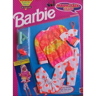 Barbie MAGIC TALK CLUB FASHIONS Singing Outfit w Exclusive Fashion ID TAG (1992 Easy To Dress)