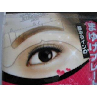 Buy Eyebrow Grooming Beauty Tools Plastic Brow Drawing Shaping