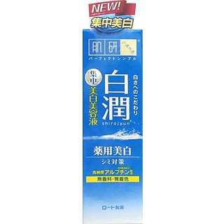Rohto Medicated Whitening Essence Facial Serum, 2.88 Ounce