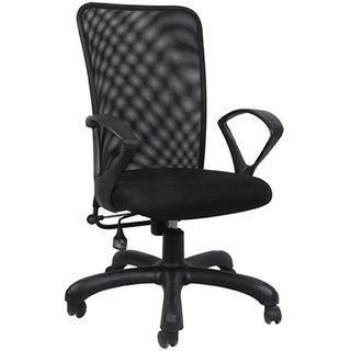 FNU Office Chair