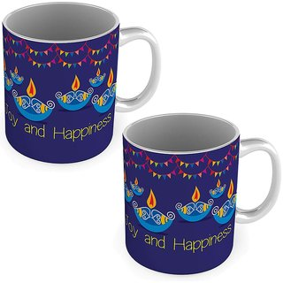 Design Printed Blue Delightful Coffee Mugs Pair 576