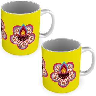 Designer Print Yellow Delightful Coffee Mugs Pair 577
