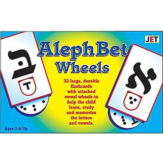 Aleph Bet Wheels Flashcards