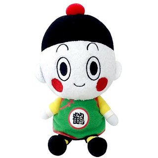 BanDai DBZ Dragon Ball Kai Mini Plush Doll - 7