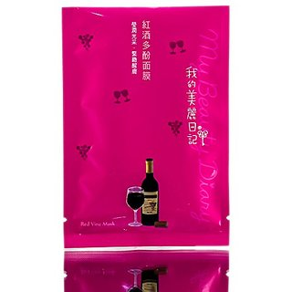 My Beauty Diary 2015 Upgraded Version - Red Vine Mask (10pcs)