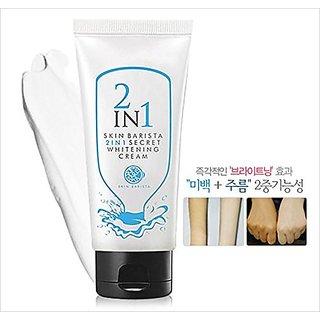 koreangs 2In1 Galactomyces Secret Whitening And Lightening Anti Aging Brightening Skin Cream 50Ml by koreangs