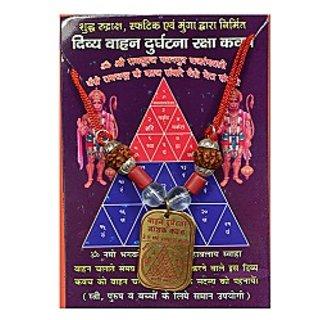 Shri Divya Vahan Durghatna Kavach