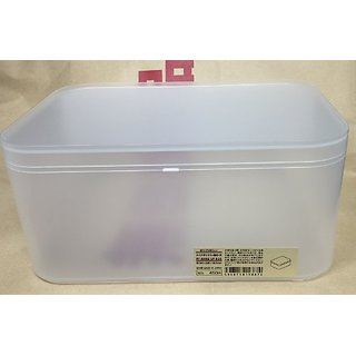 MUJI PP Makeup Box [Large]