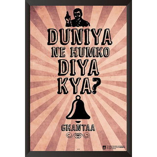 Hungover Ghanta Special Paper Poster (12x18 inches)