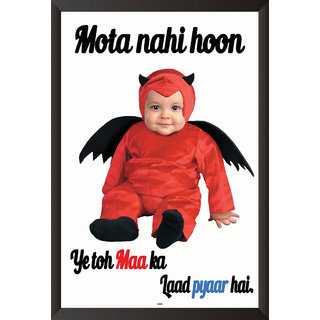 Hungover Maa Ka Pyar Special Paper Poster (12x18 inches)