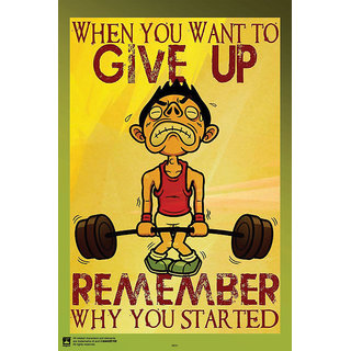 Hungover DonT Give Up Special Paper Poster (12x18 inches)