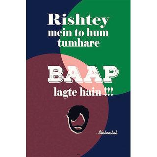 Hungover Tumhara Baap Special Paper Poster (12x18 inches)