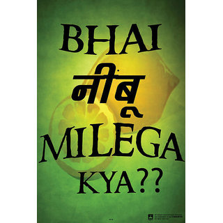 Hungover Bhai Nimbu Milega Kya Special Paper Poster (12x18 inches)
