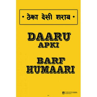 Hungover Daru Apki Special Paper Poster (12x18 inches)