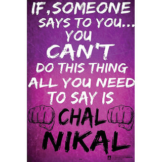 Hungover Chal Nikal Special Paper Poster (12x18 inches)