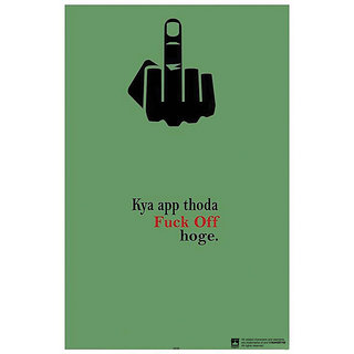 Hungover Middle Finger Special Paper Poster (12x18 inches)