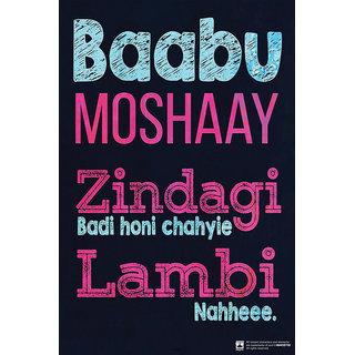 Hungover Zindagi Badi Honi Chahiye Special Paper Poster (12x18 inches)