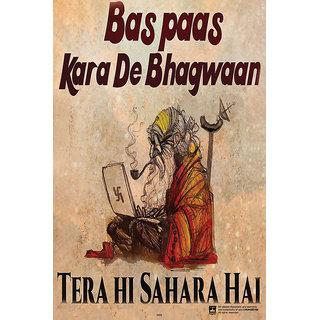 Hungover Tera Hi Sahara Hai Special Paper Poster (12x18 inches)