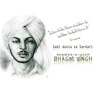 Hungover Bhagat Singh Special Paper Poster (12x18 inches)