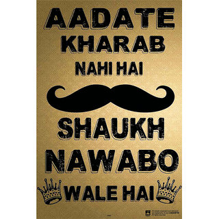 Hungover Nawabo Waale Shauk Special Paper Poster (12x18 inches)