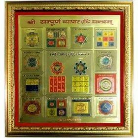 Shree Sampuran Vyapar Vridhi Yantra Energized 10x10 Inches