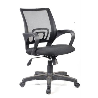 Earthwood - Chair Black Plastic Office Chair