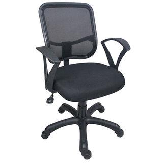 Earthwood - Black Modern Office Chair