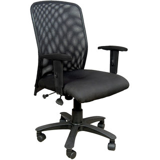 Earthwood --Adj. Arms Revolving Office Chair
