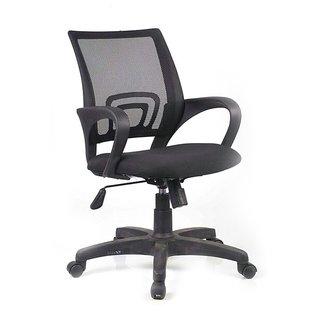 Earthwood - Black Office Chair