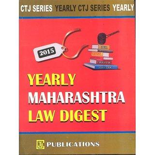 Yearly Maharashtra Law Digest, 2015 (English)