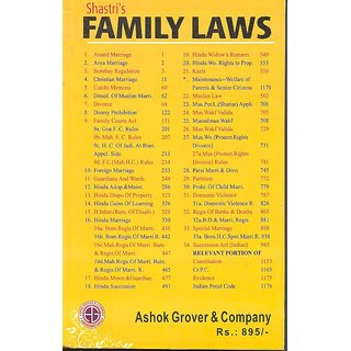 Family Laws (English)