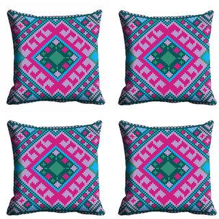 meSleep Multi Ethnic Cushion Cover (12x12)