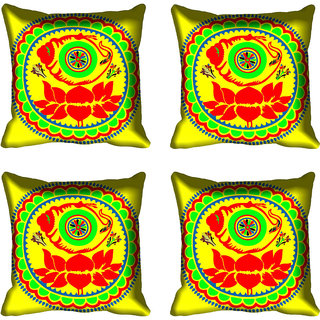 meSleep Beautiful Floral Design Digital Printed Cushion Cover 12x12