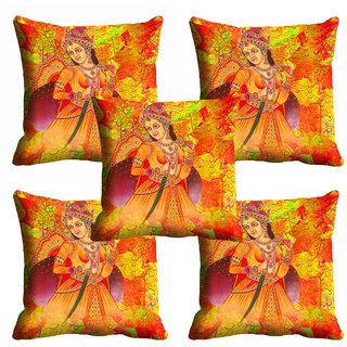 meSleep Multi Colour Rani Cushion Cover (12X12)
