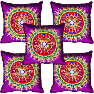 meSleep Circle Design Digital Printed Cushion Cover 12x12