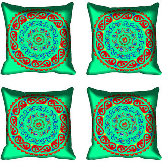 meSleep Beautiful Circle Design Digital Printed Cushion Cover 12x12