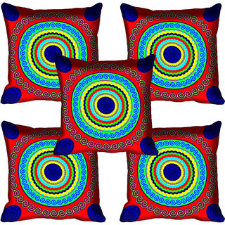 meSleep Circle Design Digital Printed Cushion Cover 20x20