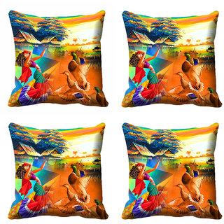 meSleep Abstract Multi Colour Cushion Cover (12X12)