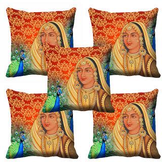 meSleep 3D Rani Cushion Cover (12X12)